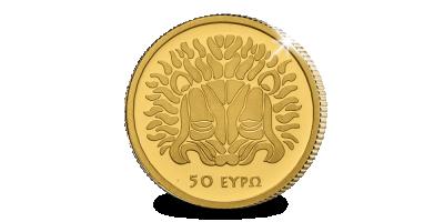 Puur Gouden Euromunt 'Tempel van Hera'